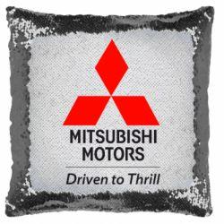 Подушка-хамелеон Mitsubishi Motors