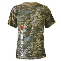Камуфляжная футболка Mitsubishi vert - FatLine