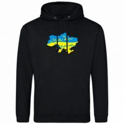 Толстовка Мій дім - Україна! - FatLine