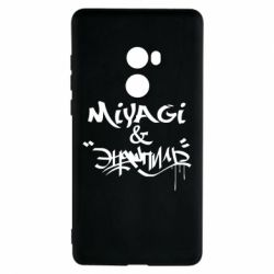 Чехол для Xiaomi Mi Mix 2 Miyagi & Эндшпиль