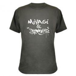Камуфляжная футболка Miyagi & Эндшпиль