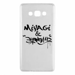 Чехол для Samsung A7 2015 Miyagi & Эндшпиль