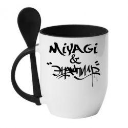 Кружка с керамической ложкой Miyagi & Эндшпиль
