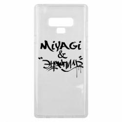 Чехол для Samsung Note 9 Miyagi & Эндшпиль