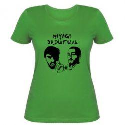 Жіноча футболка Miyagi & Ендшпіль