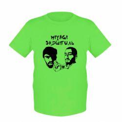 Детская футболка Miyagi & Эндшпиль