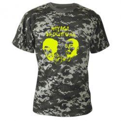 Камуфляжна футболка Miyagi & Ендшпіль