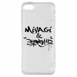 Чехол для iPhone5/5S/SE Miyagi & Эндшпиль