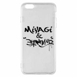 Чехол для iPhone 6 Plus/6S Plus Miyagi & Эндшпиль