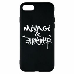 Чехол для iPhone 7 Miyagi & Эндшпиль