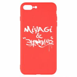 Чехол для iPhone 8 Plus Miyagi & Эндшпиль