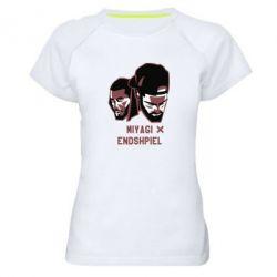 Женская спортивная футболка Miyagi X Endshpiel