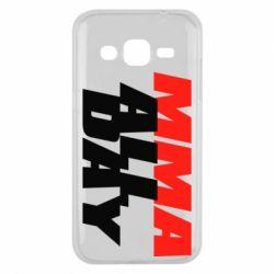 Чехол для Samsung J2 2015 MMA All day