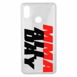 Чехол для Xiaomi Mi Max 3 MMA All day