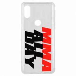 Чехол для Xiaomi Mi Mix 3 MMA All day