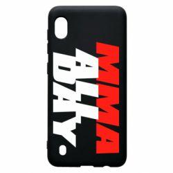 Чехол для Samsung A10 MMA All day
