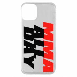 Чехол для iPhone 11 MMA All day
