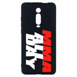 Чехол для Xiaomi Mi9T MMA All day