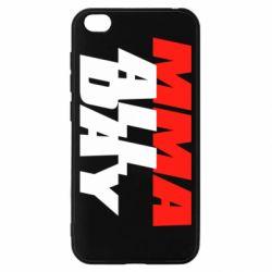 Чехол для Xiaomi Redmi Go MMA All day