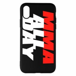 Чохол для iPhone X/Xs MMA All day