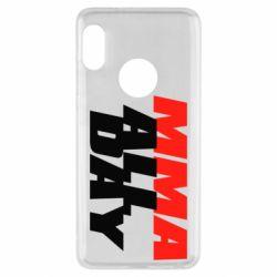 Чехол для Xiaomi Redmi Note 5 MMA All day