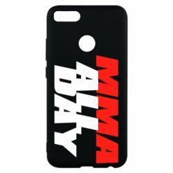 Чехол для Xiaomi Mi A1 MMA All day
