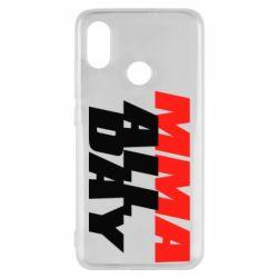 Чехол для Xiaomi Mi8 MMA All day