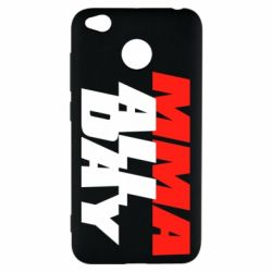 Чехол для Xiaomi Redmi 4x MMA All day