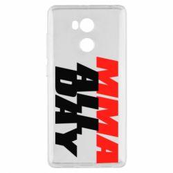 Чехол для Xiaomi Redmi 4 Pro/Prime MMA All day