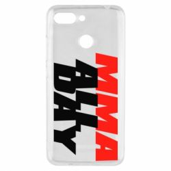 Чехол для Xiaomi Redmi 6 MMA All day