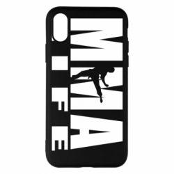 Наклейка MMA Life - FatLine