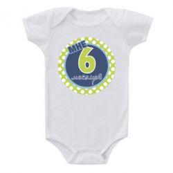 Детский бодик Мне 6 месяцев для мальчика - FatLine