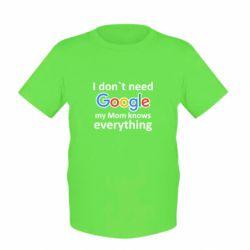 Детская футболка Мне не нужен гугл 2