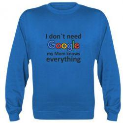 Реглан (свитшот) Мне не нужен гугл 2