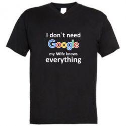 Мужская футболка  с V-образным вырезом Мне не нужен гугл