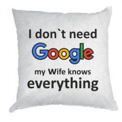 Подушка Мне не нужен гугл