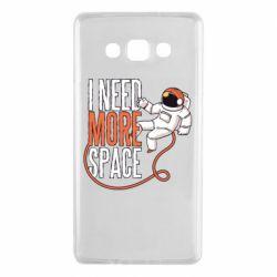 Чехол для Samsung A7 2015 Мне нужно больше космоса