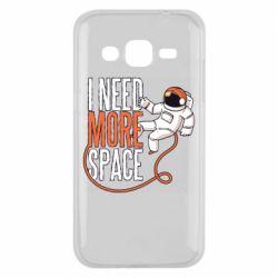 Чехол для Samsung J2 2015 Мне нужно больше космоса