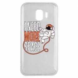 Чохол для Samsung J2 2018 Мені потрібно більше космосу