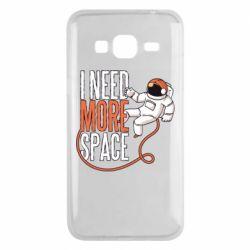 Чохол для Samsung J3 2016 Мені потрібно більше космосу