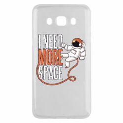 Чехол для Samsung J5 2016 Мне нужно больше космоса