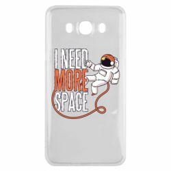 Чехол для Samsung J7 2016 Мне нужно больше космоса