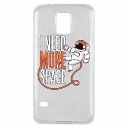 Чехол для Samsung S5 Мне нужно больше космоса