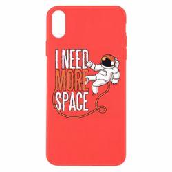 Чехол для iPhone Xs Max Мне нужно больше космоса