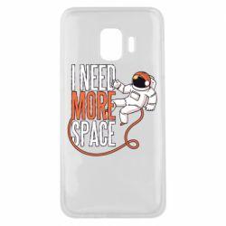 Чохол для Samsung J2 Core Мені потрібно більше космосу