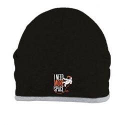 Шапка Мне нужно больше космоса