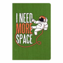 Блокнот А5 Мне нужно больше космоса