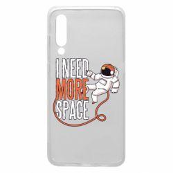 Чехол для Xiaomi Mi9 Мне нужно больше космоса