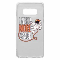 Чохол для Samsung S10e Мені потрібно більше космосу