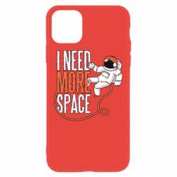 Чехол для iPhone 11 Мне нужно больше космоса